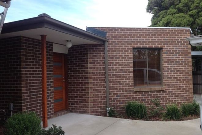 Picture of 4/10 Cullimore Court, DANDENONG SOUTH VIC 3175