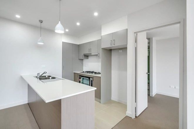 Picture of 15/54 Santana Road, CAMPBELLTOWN NSW 2560