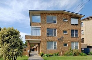 Picture of 4/5 Waratah Street, Cronulla NSW 2230