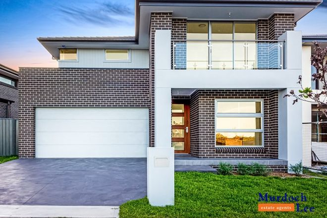 Picture of 20 Celia Road, NORTH KELLYVILLE NSW 2155