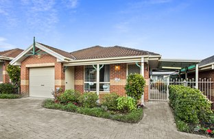 Picture of 14/82-84 West High Street, Coffs Harbour NSW 2450