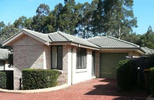 Picture of 12/6 Ettalong Road, Greystanes NSW 2145