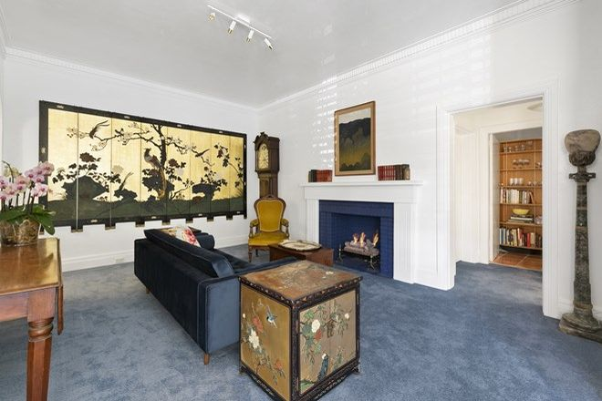 Picture of 2/452 Edgecliff Road, EDGECLIFF NSW 2027