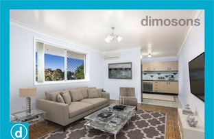 Picture of 2/1 Zelang Avenue, Figtree NSW 2525