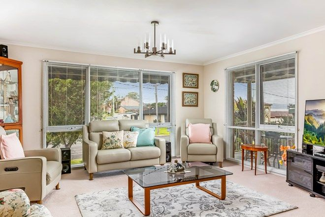 Picture of 88 Madigan Boulevard, MOUNT WARRIGAL NSW 2528