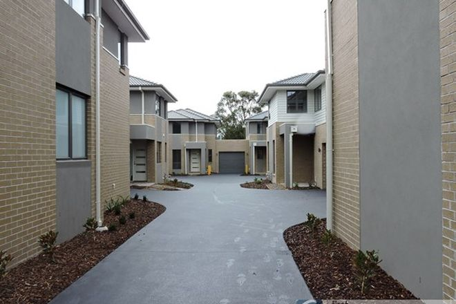 Picture of 6/103-105 Herbert  Street, DANDENONG VIC 3175