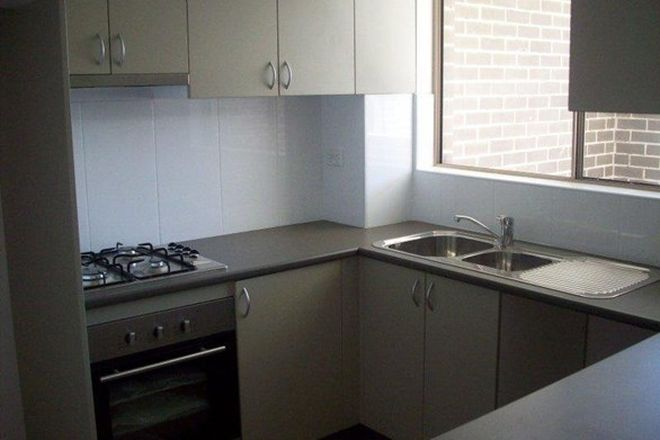 Picture of 6/47 Dora Street, MORISSET NSW 2264