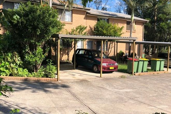 Picture of 2/8 COGNAC COURT, KINGSTON QLD 4114