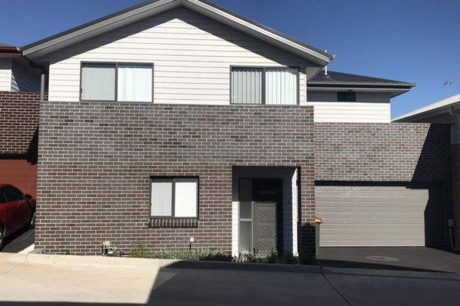 Picture of 6 Blackbird Street, THORNTON NSW 2322