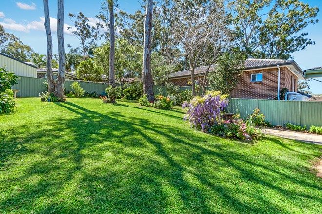 Picture of 37 Gladys Crescent, SEVEN HILLS NSW 2147