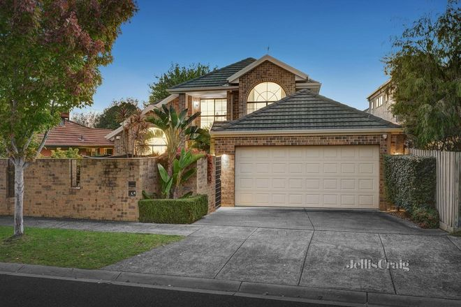 Picture of 41 Murray Drive, BURWOOD VIC 3125