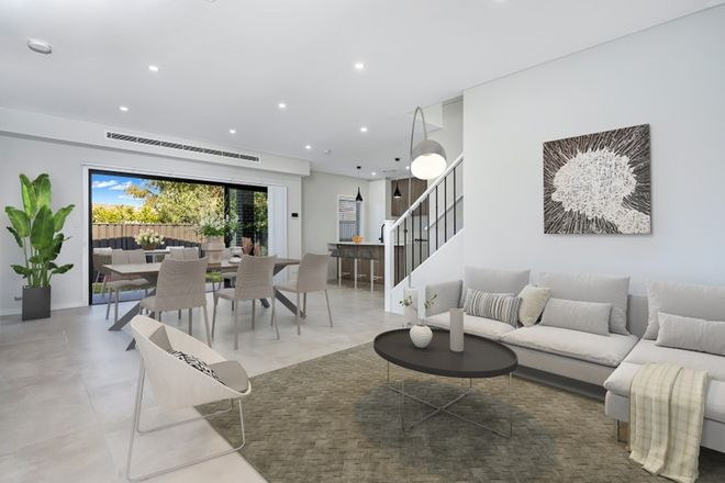 Picture of 12 Starlight Place, ST CLAIR NSW 2759