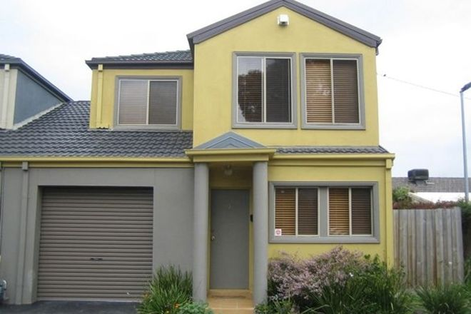 Picture of 13/32 Stud Road, DANDENONG VIC 3175
