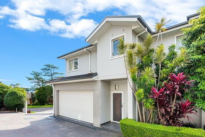 Picture of 1/22-26 Dobson Crescent, BAULKHAM HILLS NSW 2153