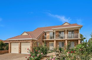 Picture of 1 Commerce Drive, Lake Illawarra NSW 2528
