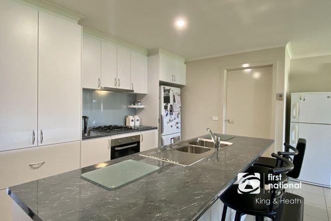 Picture of 18 McKimmie Court, EAST BAIRNSDALE VIC 3875