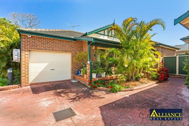 Picture of 4/29-31 Pringle Avenue, BANKSTOWN NSW 2200