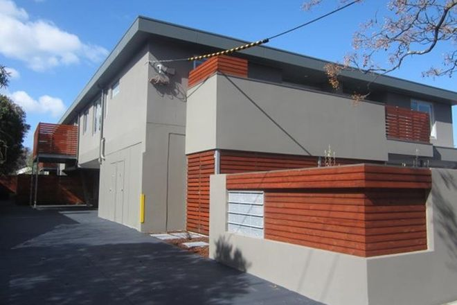 Picture of 2/22 Chestnut Street, CARNEGIE VIC 3163