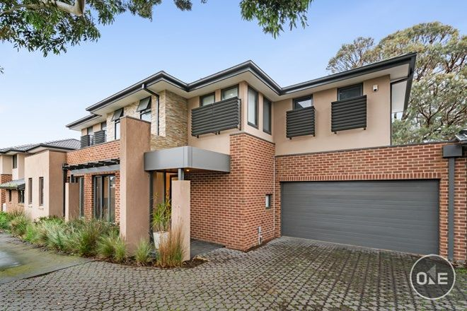 Picture of 2/23 Luckie Street, NUNAWADING VIC 3131