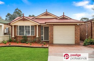 Picture of 8 Tweed Court, Wattle Grove NSW 2173