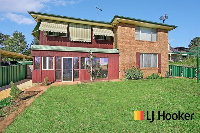 Picture of 6 Spumante Close, ESCHOL PARK NSW 2558