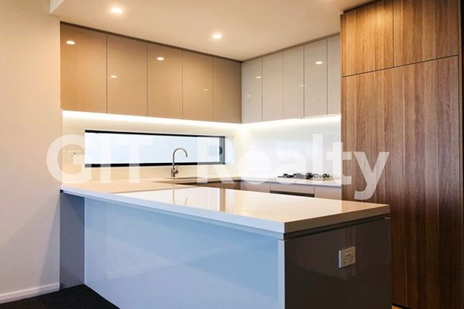 Picture of 906/1C Greenbank Street, HURSTVILLE NSW 2220