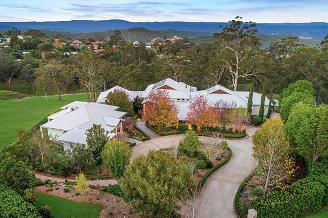 Picture of 3 Rosewall Court, MOUNT KYNOCH QLD 4350
