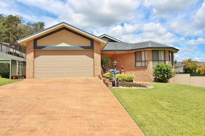 Picture of 26 Ellerslie Crescent, LAURIETON NSW 2443
