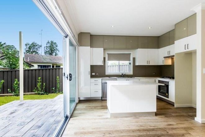 Picture of 47A Hillcrest Road, BEROWRA NSW 2081