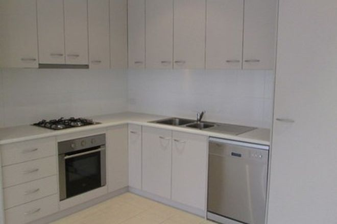 Picture of 22 Hocking Street, BROMPTON SA 5007