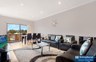 Picture of 11/4-6 Station Street, Arncliffe NSW 2205