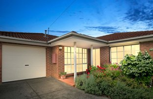 Picture of 2/10 Nolan Street, Niddrie VIC 3042