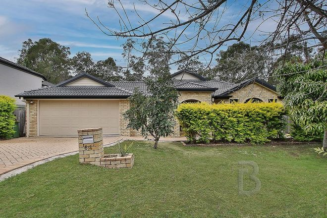 Picture of 64 Swallowtail Crescent, SPRINGFIELD LAKES QLD 4300