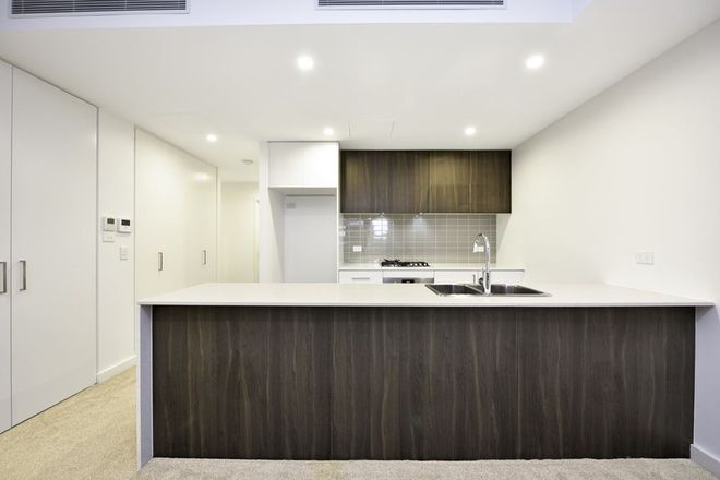 Picture of G09/5B Adonis Ave, ROUSE HILL NSW 2155