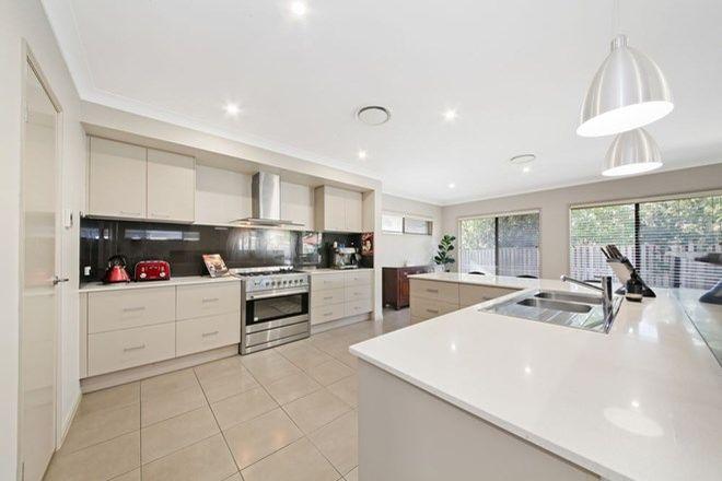 Picture of 33 Pressland Street, CARSELDINE QLD 4034