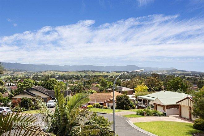 Picture of 45 Borrowdale Close, ALBION PARK NSW 2527