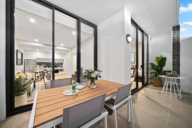 Picture of 33-37 MENTMORE AVENUE, ROSEBERY, NSW 2018