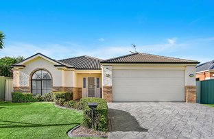 Picture of 12 Yulara Drive, Albion Park NSW 2527