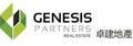 Genesis Partners Real Estate logo