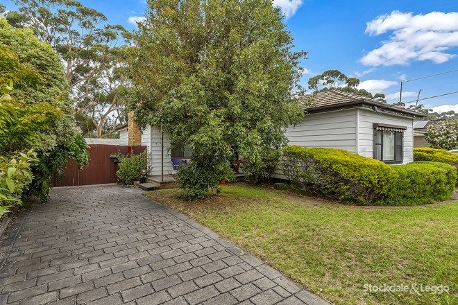 Picture of 28 Rodings Street, HADFIELD VIC 3046