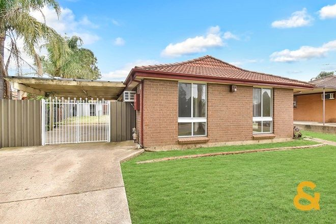 Picture of 15 Pelican Street, ERSKINE PARK NSW 2759
