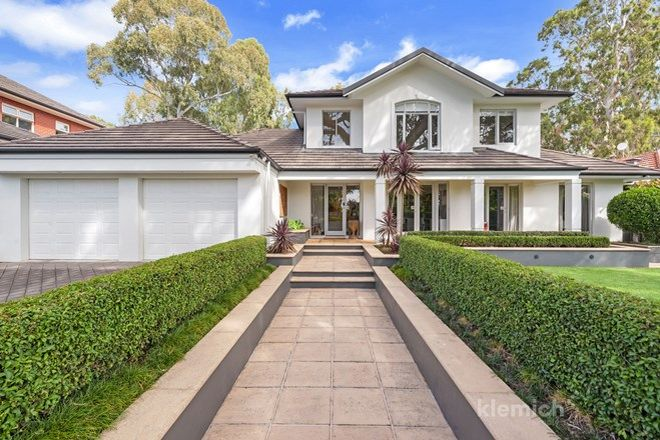 Picture of 12 Wahroonga Avenue, WATTLE PARK SA 5066