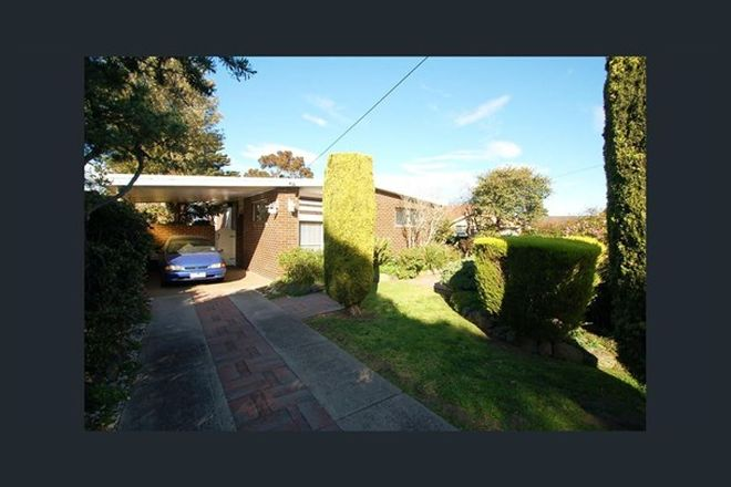 Picture of 17 EXFORD ST, COOLAROO VIC 3048