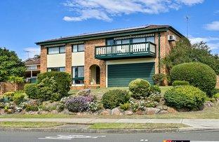 Picture of 57 The Parkway, Bradbury NSW 2560