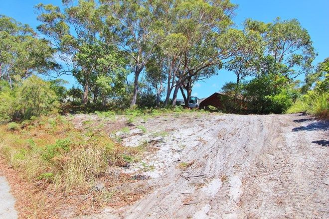 Picture of 20 Birramal Drive, DUNBOGAN NSW 2443