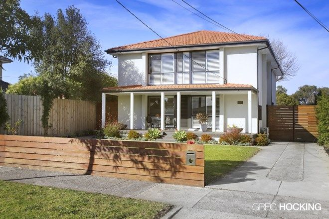 Picture of 214 Blyth Street, ALTONA VIC 3018