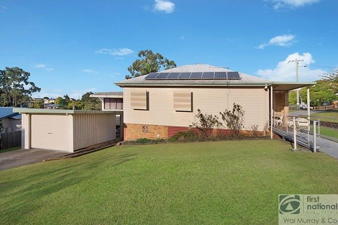 Picture of 2 Mackay Street, LISMORE HEIGHTS NSW 2480