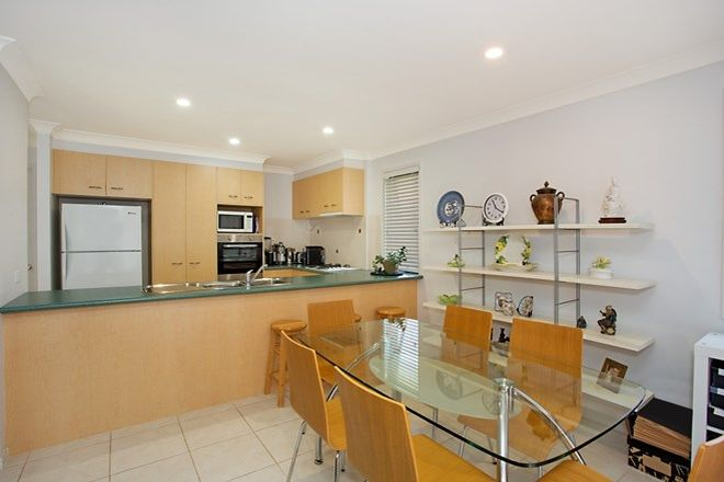 Picture of 1/15 Boyd Street, TWEED HEADS NSW 2485