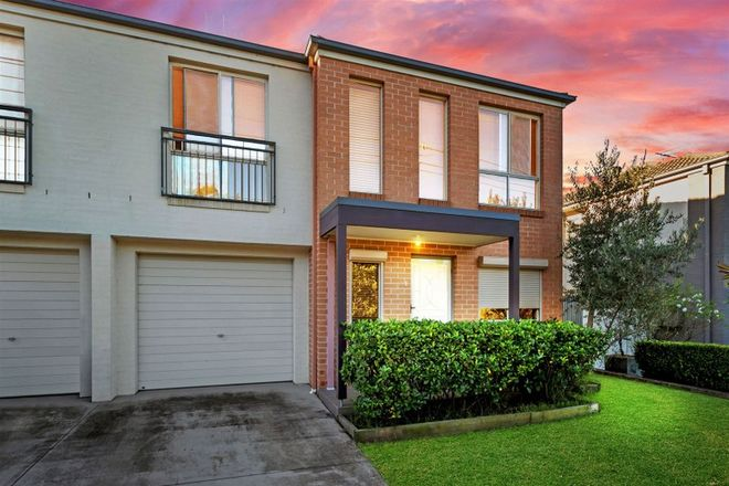 Picture of 139 Doonside Crescent, WOODCROFT NSW 2767