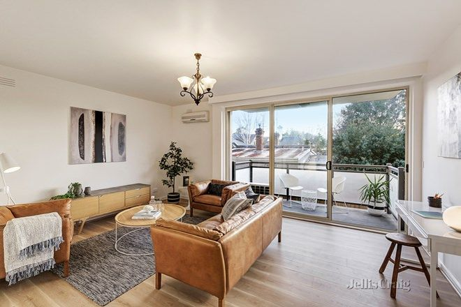 Picture of 2/5 St James Road, ARMADALE VIC 3143